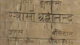 Swami Shraddhanand (स्वामी श्रद्धानंद) Film