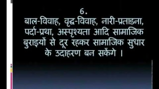 Why should we follow Maharshi Dayananda ?