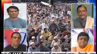Arya Samaj exposing Zakir Naik's Wrong interpretation of Vedas on Sudarshan TV