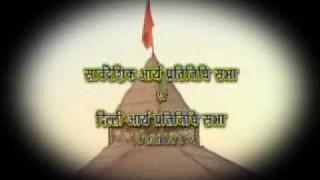 International Arya Mahasammelan 2012 theme song 2