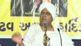 Acharya Gyaneshwar ji Pravachan (Part-1)