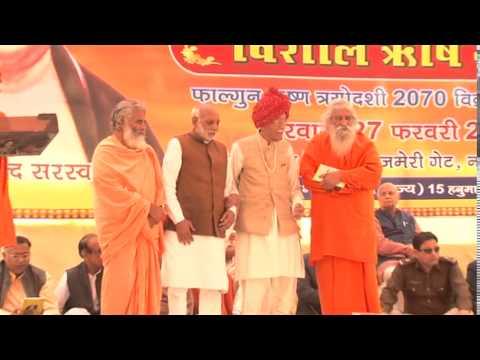 Pustako Ka Vimochan    Rishi Bodh Utsav Evam Shivratri 2014    Arya Samaj