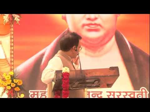 Speech | Rajsingh Arya Ji || Rishi Bodh Utsav Evam Shivratri 2014 ||