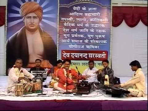 Dayanand Dharti Gujrat Ki (Swami Dayanand Janamdivas Bhajan Sandhya 2006)