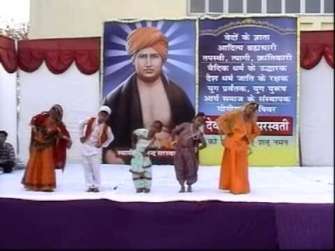 Desh Hamara Ek Hai || Swami Dayanand Janamdivas Bhajan Sandhya 2006 ||