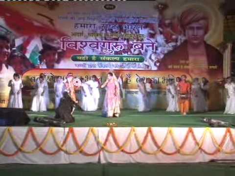 Dulhan Chali (Swami Dayanand Janamdivas Bhajan Sandhya 2008)