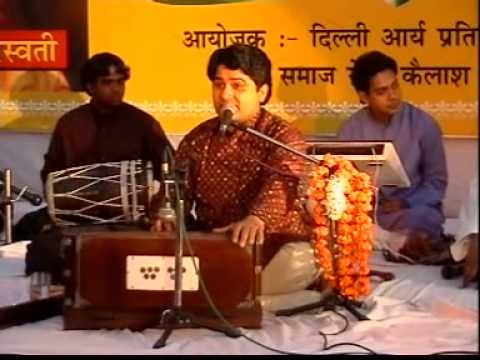 Jogiya (Swami Dayanand Janamdivas Bhajan Sandhya 2008)