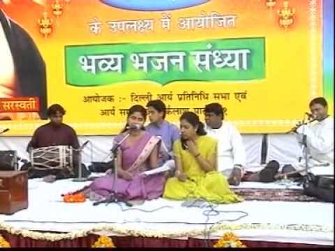 Gayatri Mantra (Swami Dayanand Janamdivas Bhajan Sandhya 2008)