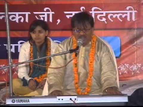 Bhajan || Gujarat Se Tha Kaun Aaya || Swami Dayanand Janamdivas Bhajan Sandhya || Arya Samaj