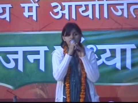 Arya Rajya Banana Hai (Swami Dayanand Janamdivas Bhajan Sandhya 2009)
