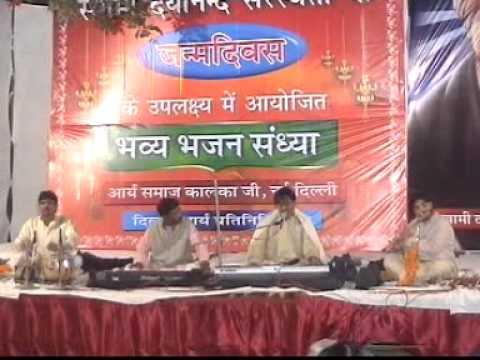 Bhajan   Oh Veda Wale    Arya Samaj