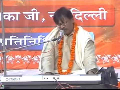 He Jag Pita Muje Gyan Do (Swami Dayanand Janamdivas Bhajan Sandhya 2009)