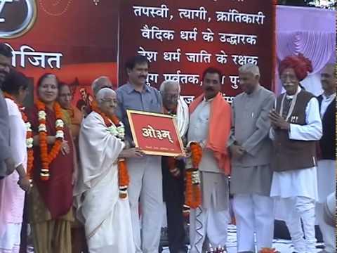 Samman Samaroh || Swami Dayanand Janamdivas Bhajan Sandhya 2011||