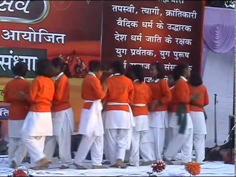 Bhajan | Dayanand Deep Jalane Aaya Tha || Arya Samaj