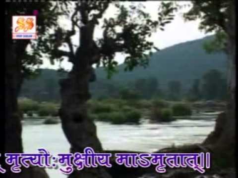 Mahamrityunjaya Mantra || Arya Samaj