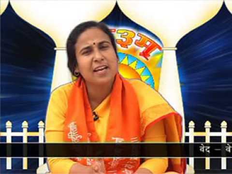Pravachan : Vedic Chintan And Bhakti | Dr. Annapoorna Ji || Arya Samaj