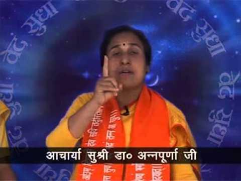 Pravachan : Ved Mein Gyan Part-3 | Dr. Annapoorna Ji || Arya Samaj