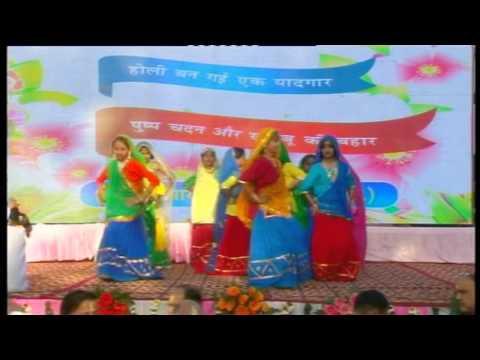 Hota Hai Sare Vishwa Ka Kalyan Yagya Se