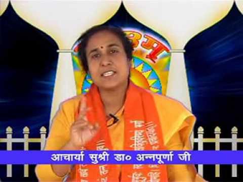 Pravachan : Vedic Prarthna Part-1 | Dr. Annapoorna Ji || Arya Samaj