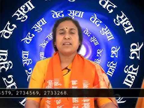 Pravachan | Dukh Ki Nivrtti Part-2 | Dr. Annapoorna Ji || Arya Samaj