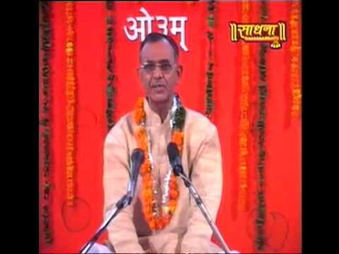 Acharya Arya Naresh Ji (Vedic Sandhya)