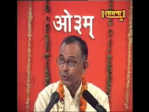 Pravachan | Dr. Ved Prakash Ji | Vedic Sandhya Part-2 || Arya Samaj
