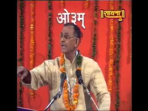 Pravachan | Dr. Ved Prakash Ji | Vedic Sandhya Part-1|| Arya Samaj