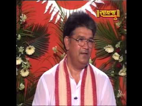 Pravachan | Acharya Omdutt Ji | Vedic Sandhya Part-4 || Arya Samaj