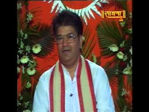 Pravachan | Acharya Omdutt Ji | Vedic Sandhya Part-1 || Arya Samaj
