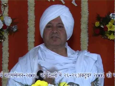 Pravachan | Acharya Arya Naresh Ji | Vedic Sandhya Part-5 || Arya Samaj