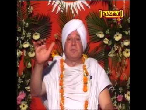 Pravachan | Acharya Arya Naresh Ji | Vedic Sandhya Part-3 || Arya Samaj