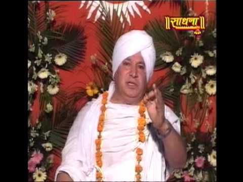 Pravachan | Acharya Arya Naresh Ji | Vedic Sandhya Part-2 || Arya Samaj