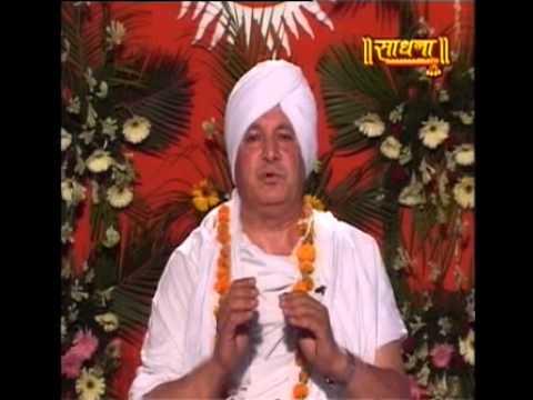 Pravachan | Acharya Arya Naresh Ji | Vedic Sandhya Part-1 || Arya Samaj