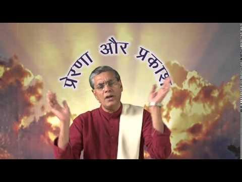 Dr. Vagish Acharya Ji (Prerna or Prakash Part-1)
