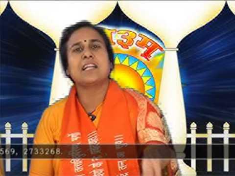 Pravachan : Ishwar Prapti Ke Uppay Part-2 | Dr. Annapoorna Ji || Arya Samaj