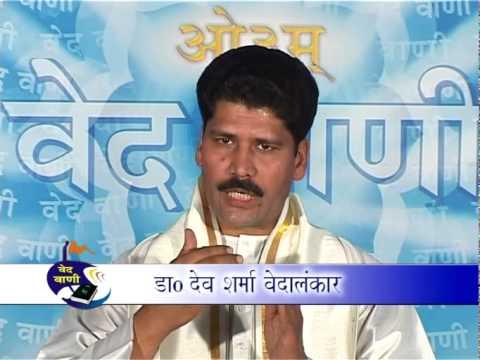 Pravachan | Dr. Dev Sharma Vedalankar Ji | Vedic Sandhya Part-1 || Arya Samaj