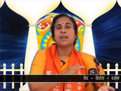 Pravachan | Ved Mein Ishwar Ka Svaroop part-2 | Dr. Annapoorna Ji || Arya Samaj