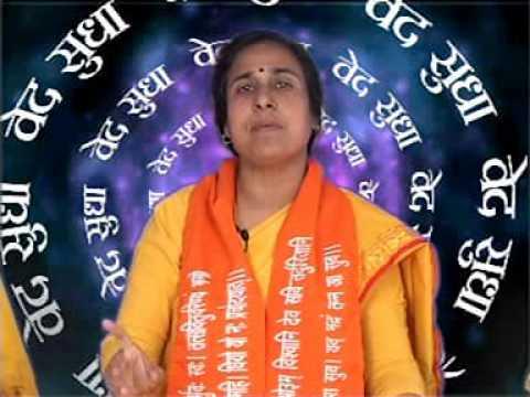 Pravachan : Ved Tatha Vedoutpatti | Dr. Annapoorna Ji || Arya Samaj