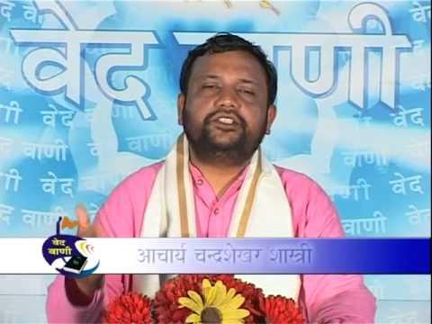 Pravachan | Acharya Chandrashekhar Shastri Ji | Vedic Sandhya Part-2 || Arya Samaj