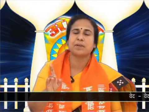 Pravachan | Ved Mein Ishwar Ka Svaroop part-1| Dr. Annapoorna Ji || Arya Samaj