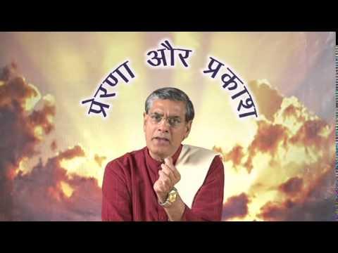 Dr. Vagish Acharya Ji (Prerna or Prakash Part-5)