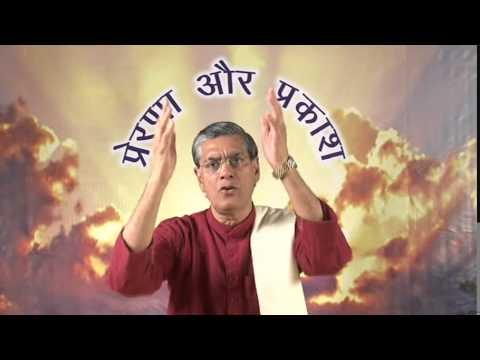 Dr. Vagish Acharya Ji (Prerna or Prakash Part-2)
