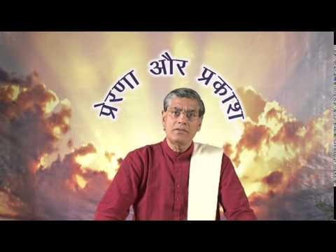 Dr. Vagish Acharya Ji (Prerna or Prakash Part-4)