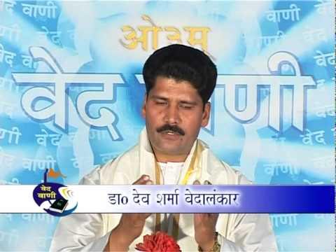 Pravachan | Dr. Dev Sharma Vedalankar Ji | Vedic Sandhya Part-2 || Arya Samaj
