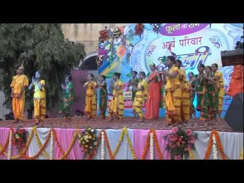 Jai Bharati || Holi Mangal Milan Samaroh 2012 || Arya Samaj