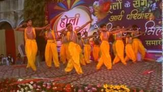 Aarambh Hai Prachand Bol Mastakon Ke Jhund || Arya Samaj