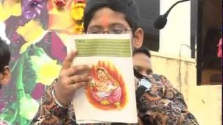 Swami Dayanand Ka Jeevan in Bengali Language