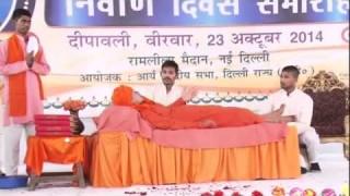 Natika | Maharishi Dayanand Nirvan Par Aadharit || Arya Samaj