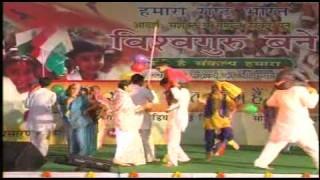 Aisa Desh Hai Mera | Bharat Ko Vishwaguru Banaye 2010 | Arya Samaj