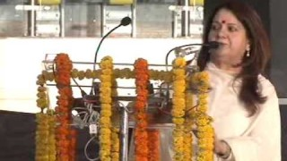 Speech | Kiran Chopra Ji || Arya Samaj